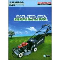 本田剪草机,草坪修剪机,割草机,广州批发草坪机