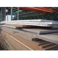本公司主营:低合金高强度板 耐磨板 桥梁板 船板 锅炉容器板