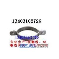 基准型双螺栓管夹