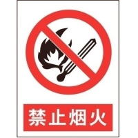 供电所安全警示标识牌厂 河北先进企业 变器压安全标牌厂家