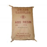 各种原装ABS原料