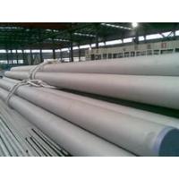 肇庆316L不锈钢无缝管,深圳304不锈钢管厂家批发