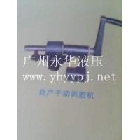 全自动削皮机【永华】供应优质低价削皮机