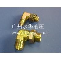 【采购】液压油管接头 {永华}液压油管接头批发价格最优惠