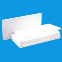 重庆保温材料-华阳保温材料-复合硅酸铝镁板(毡)