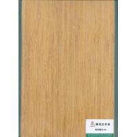 竹皮,碳化侧压竹皮