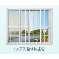 新型防盗窗型材