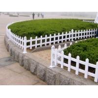 供应塑钢护栏|pvc塑钢围墙护栏|塑钢护栏厂家