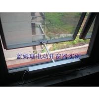 厂家直供链式电动开窗器