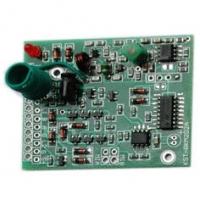 供应多功能小功率电机正反转控制模块