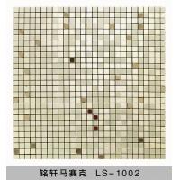 金属马赛克--铝塑板马赛克-铝塑马赛克-1044