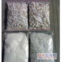 石英砂滤料厂家 供应天然石英砂 石英粉