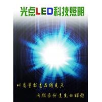 西安光点LED照明工程公司