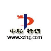 河北新中联特种钢管有限公司