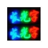 合肥霓虹灯广告【霓虹科技】合肥定制霓虹灯发光字、合肥霓虹灯广