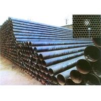 供螺旋钢管630-1820*13-14
