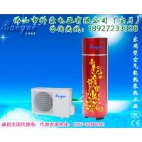 热泵热水器 节能环保热泵热水器 优质热泵热水器