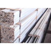 方钢 北京方钢 方钢报价 方钢价格 15801238660