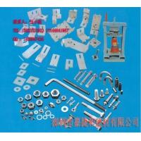 一、石材干掛不銹鋼掛件、螺絲、積機(壓彎機)