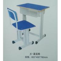 厂家供应【1—9】学生课桌椅山东【高中】学生升降式课桌椅