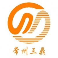 常州三鼎反光材料有限公司