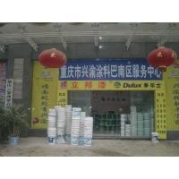 重庆首明商贸有限公司
