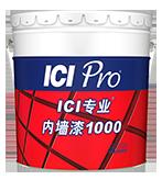 ICI专业内墙漆1000