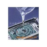 PCB线路板防潮绝缘漆、家电控制器防潮绝缘油、防潮绝缘胶