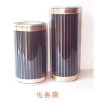 艾尼哈电热膜地热采暖系统(地暖、电暖器)