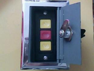 防火卷帘门开关盒/按钮盒/卷帘门电子锁盒