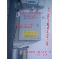 智能防火卷帘控制系统/防火卷帘控制器