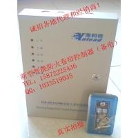防火卷帘门电机控制器 控制箱 电控箱