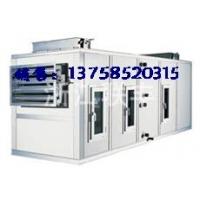 联丰组合式空调器