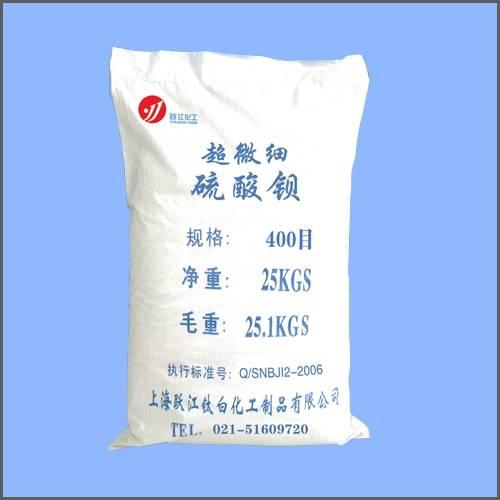 超细硫酸钡400-800目
