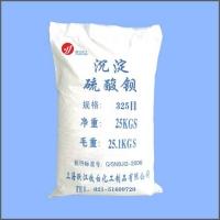 沉淀硫酸钡1250-3000目