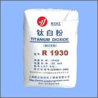 钛白粉R1930(氯化法)
