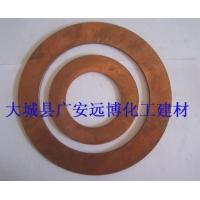 紫铜垫片,异型紫铜垫片,大直径紫铜垫片