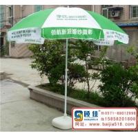太阳伞、广告伞、广告太阳伞、户外太阳伞、促销太阳伞