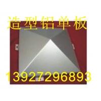 杭州铝单板,宁波铝单板,温州铝单板,丽水铝单板