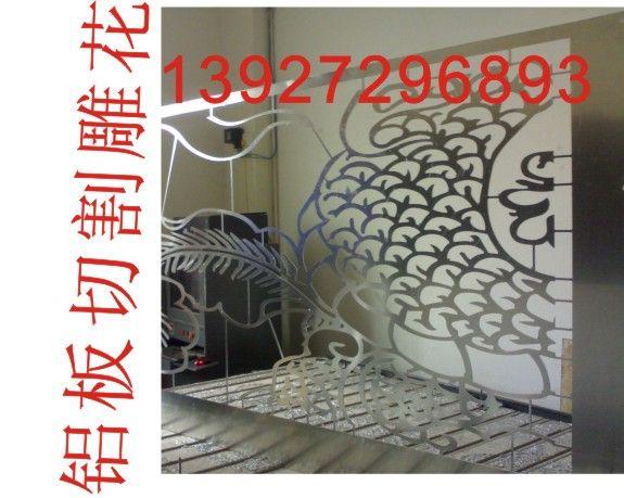 铝板切割加工,铜板切割加工,铝切割加工