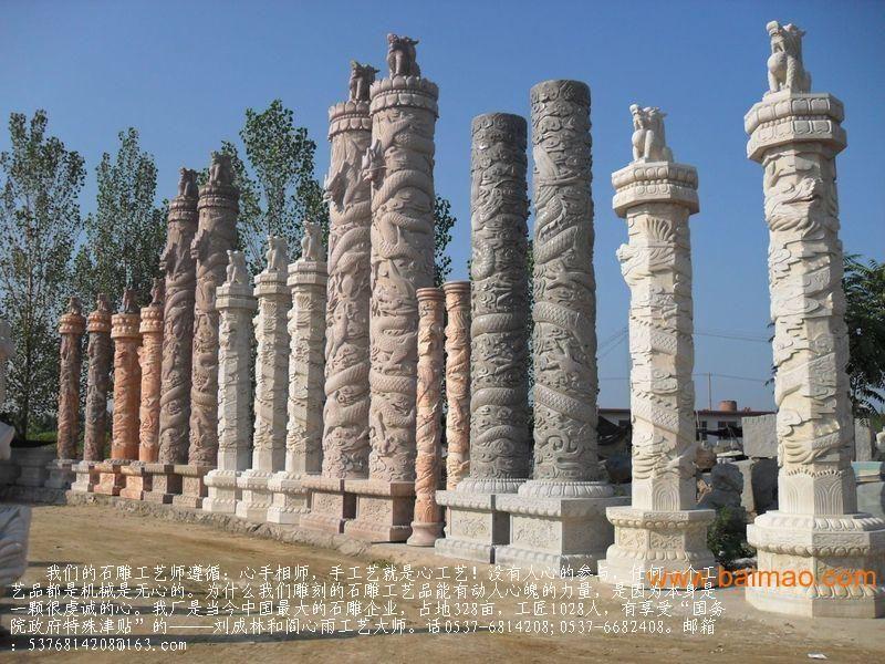 15米148吨;河南郏县毛泽东知青纪念馆主席坐像;同济
