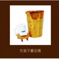 福州安康足浴桶批发零售