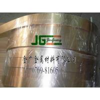 c17200铍铜带_高硬度c17200铍铜板