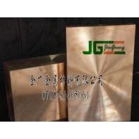 c17510高弹性铍铜板 进口c17510高强度铍铜板