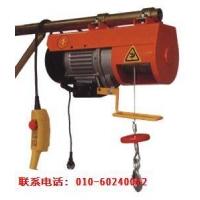 北京微型电动葫芦-商场专用电动葫芦-北京开源销售直销