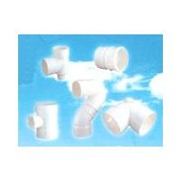 广州代理南亚pvc管材,ppr管材,pe管材,abs管材等管