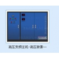 昌润烟草行业加湿器 【2013年最新款】 烟叶仓库计时器