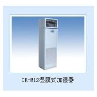 青岛移动式加湿器哪家好 移动式加湿器厂家 青岛昌润