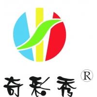 四川金玛建材有限责任公司