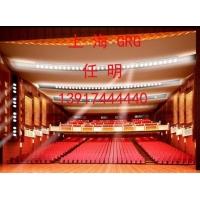 GRG材料剧院 会议厅 礼堂 音乐厅吊顶1391744444